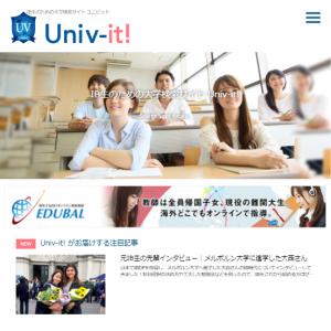 univ-it!