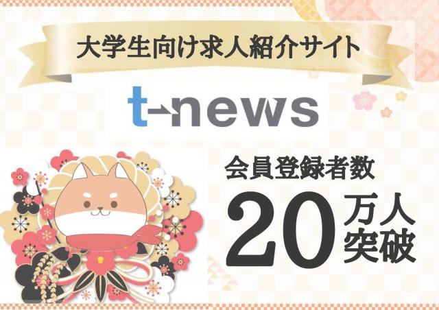 s_t-news